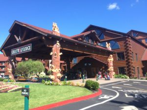 Great Wolf Lodge Exterior